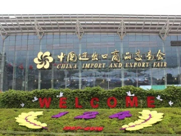 sanlian na 124th canton fair